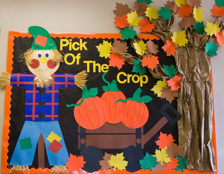 pumpkin-bulletin-board-idea-for-kid
