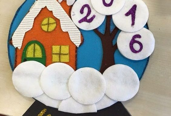 house calendar craft