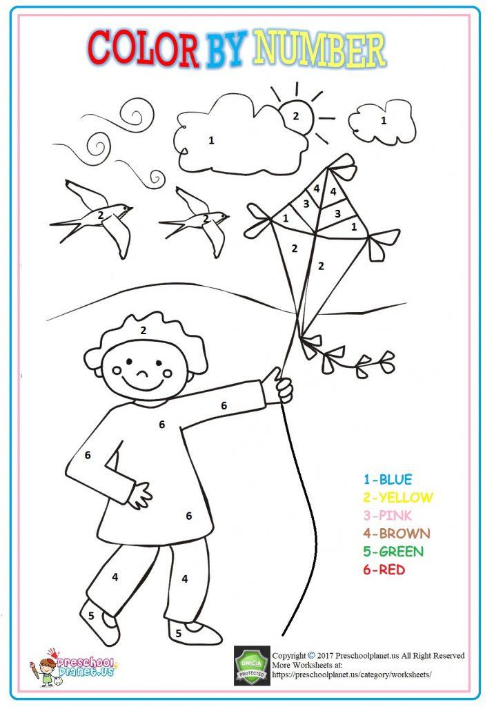Free printable color by number spring worksheet ...