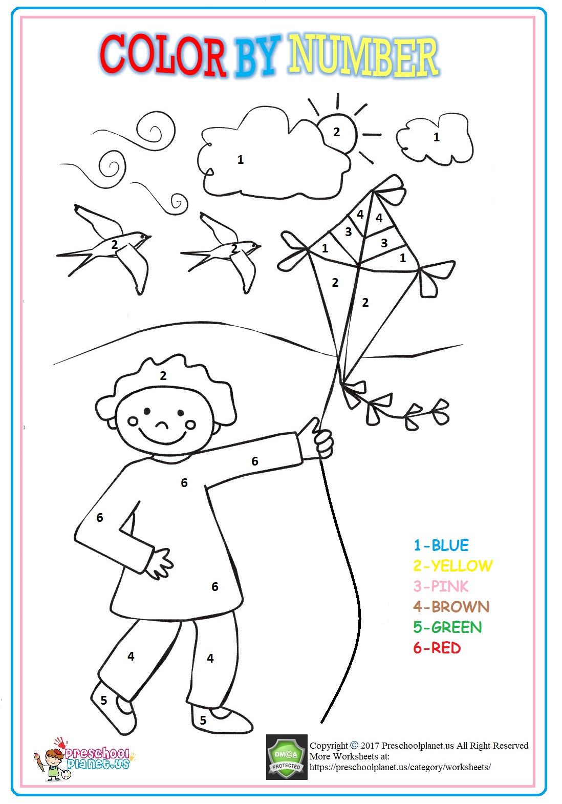 Free printable color by number spring worksheet