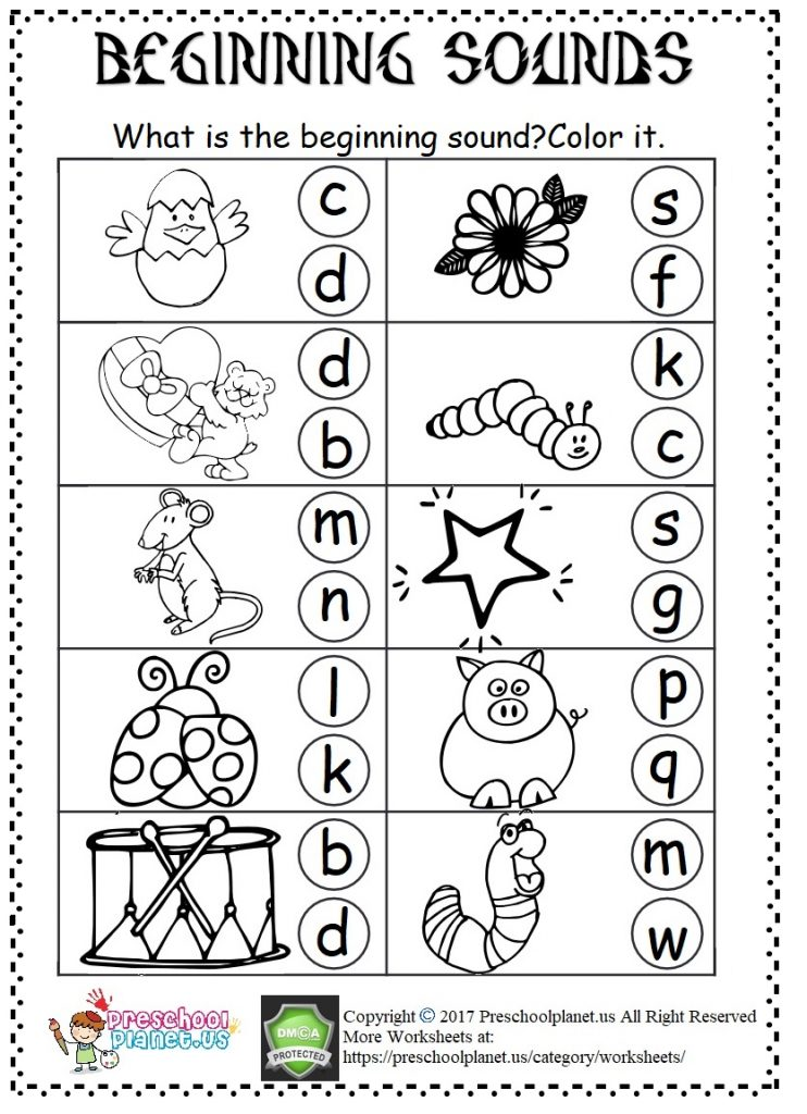 beginning sound worksheet